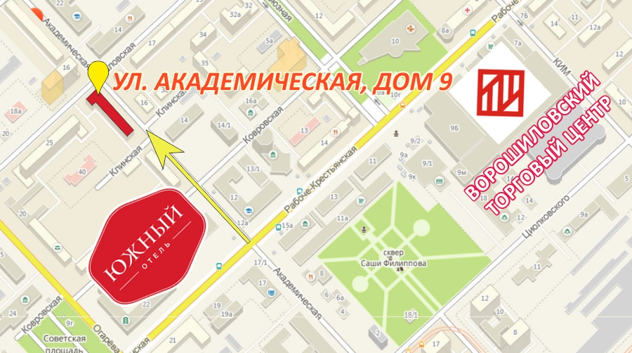 Карта проезда в магазин ПРАДО на ул. Академическая, дом 11